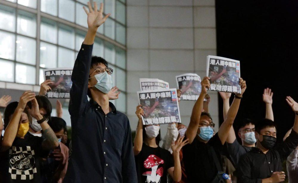 Apple Daily: el periódico de Hong Kong que tuvo que cerrar por la censura del gobierno de China