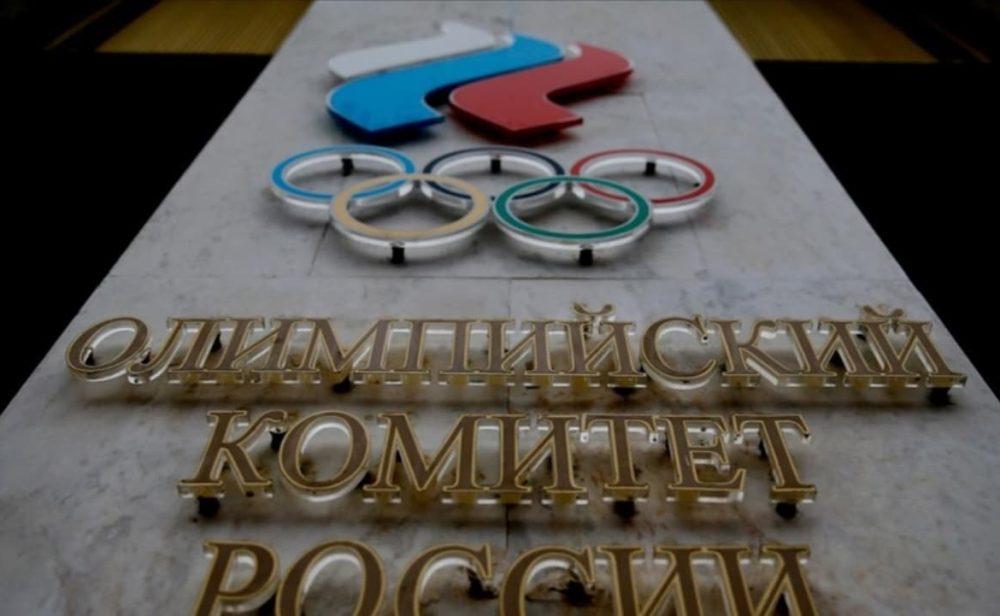 ¿Por qué los deportistas rusos no pueden participar en los Olímpicos con el nombre de su país y bandera?