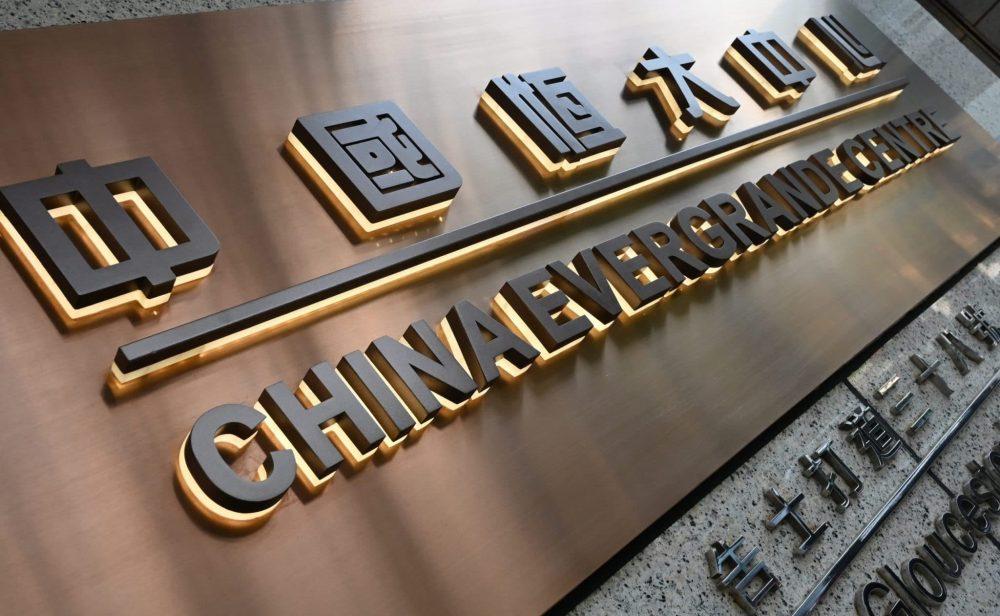 ¿Es peligroso el mercado chino? Las interrogantes que deja el desplome de Evergrande